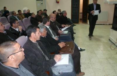 الملتقى الوطني حول: البعد الثوري في نشاط الحركة الوطنية الجزائرية 1919 – 1954