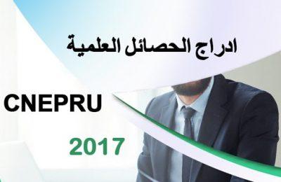 CNEPRUar-600x330