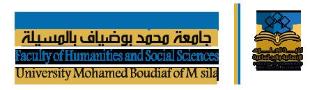 كلية العلوم الانسانية والاجتماعية جامعة محمد بوضياف المسيلة