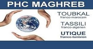 نتيجة بحث الصور عن Appel à candidatures 2020 du programme PHC Maghreb