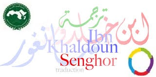 ibnkhaldoune